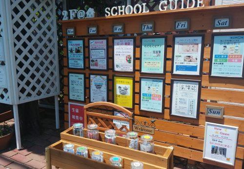 6月から新しいお教室、紅茶教室とベビー&ママヨガ教室がスタートします
