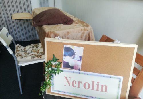 3月より開店、ハーバルボールのお店Nerolin
